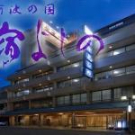 Subaruyado Yoshino,  Tokushima
