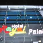 Hotel Royal Palace, Bhuj