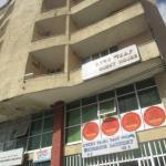 Bole Addis Guest House, Addis Ababa