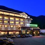 Gangwei Ruiyi Resort,  Jiuzhaigou