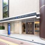 HOTEL MYSTAYS Gotanda,  Tokyo
