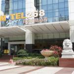 Motel Shenzhen Huanggang, Shenzhen