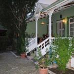 Family Apartmanhotel, Gyula