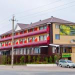 Otel na Naberezhnoy, Volgodonsk
