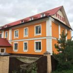 Guesthouse Na Volge,  Rybinsk