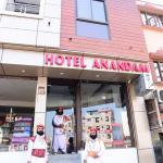 Hotel Anandam,  Jaipur
