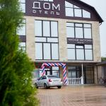 Hotel DOM, Kaluga