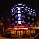Jiadi Business Hotel,  Yiwu