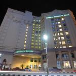 Imperial Riverbank Hotel Kuching,  Kuching