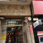 Jin Yuan Hotel, Hong Kong