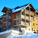 Hotel Pictures: Résidence Néméa Le Hameau de Balestas, Germ