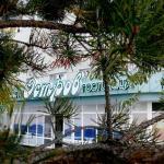 Ostrov Hotel, Kostanay