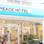 Hiroshima Peace Hotel, Hiroshima