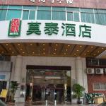 Motel Shenzhen Nanshan Nanhai Avenue Yuehai Mansion, Shenzhen