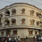 Hotel Pleasure Landmark, Ujjain