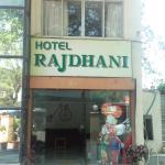 Hotel Rajdhani, Lonavala