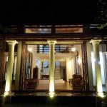 Kumbuk Villa, Avissawella