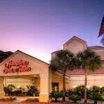 Hampton Inn & Suites Houston-Medical Center-NRG Park, Houston