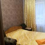Rubin Hotel,  Ulan-Ude
