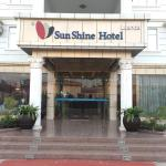 Hotel Pictures: Sun Shine Hotel, Futungo de Belas