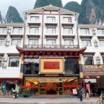 West Street Vista Hotel,  Yangshuo