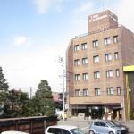 Ayun Takayama Central Hotel, Takayama