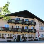酒店图片: Landgasthof Weissenbach, 施特罗布尔