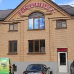 Hotel Comfort, Pyatigorsk