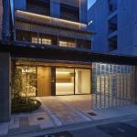 Sai Hotel, 京都