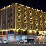 Al Anoud & Aljawhara Apartments, Hafr Al Baten