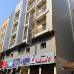 Al Amana Hotel,  Dubai