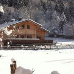 Les Chalets Aquarelle,  Chamonix-Mont-Blanc