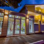 Guest house Ug-Otel,  Gelendzhik