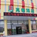 Motel Qingdao Licang Square Pedestrian Street,  Qingdao