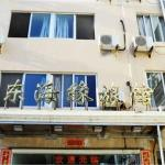 Sanya East Sea Love Home Inn, Sanya