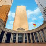 China Mayors Plaza, Guangzhou