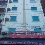 Hotel Akash Deep International, Kānpur