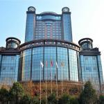 Embassador International Hotel,  Xian