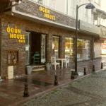Ogün House Otel,  Sapanca