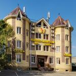 Marton Amigo Hotel, Krasnodar