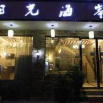 Zhangjiajie Sunshine Coast Inn, Zhangjiajie