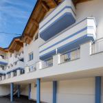 Fotografie hotelů: Adlerhorst Apart, Nauders