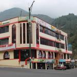 Hotel Said Adventure, Baños