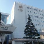 Hotel Mets Hachinohe, Hachinohe