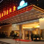 Nanjing Days Hotel, Nanjing
