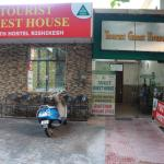 Tourist Guest House, Rishīkesh