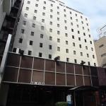 Chiyoda Hotel Nagoya,  Nagoya