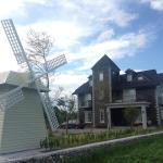 Windmills Castle Garden, Dongshan