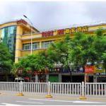 Home Inn Shenzhen Nanshan Nanxin Road Daxin Metro Station, Shenzhen