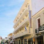 Hotel Sevdali, Myrina